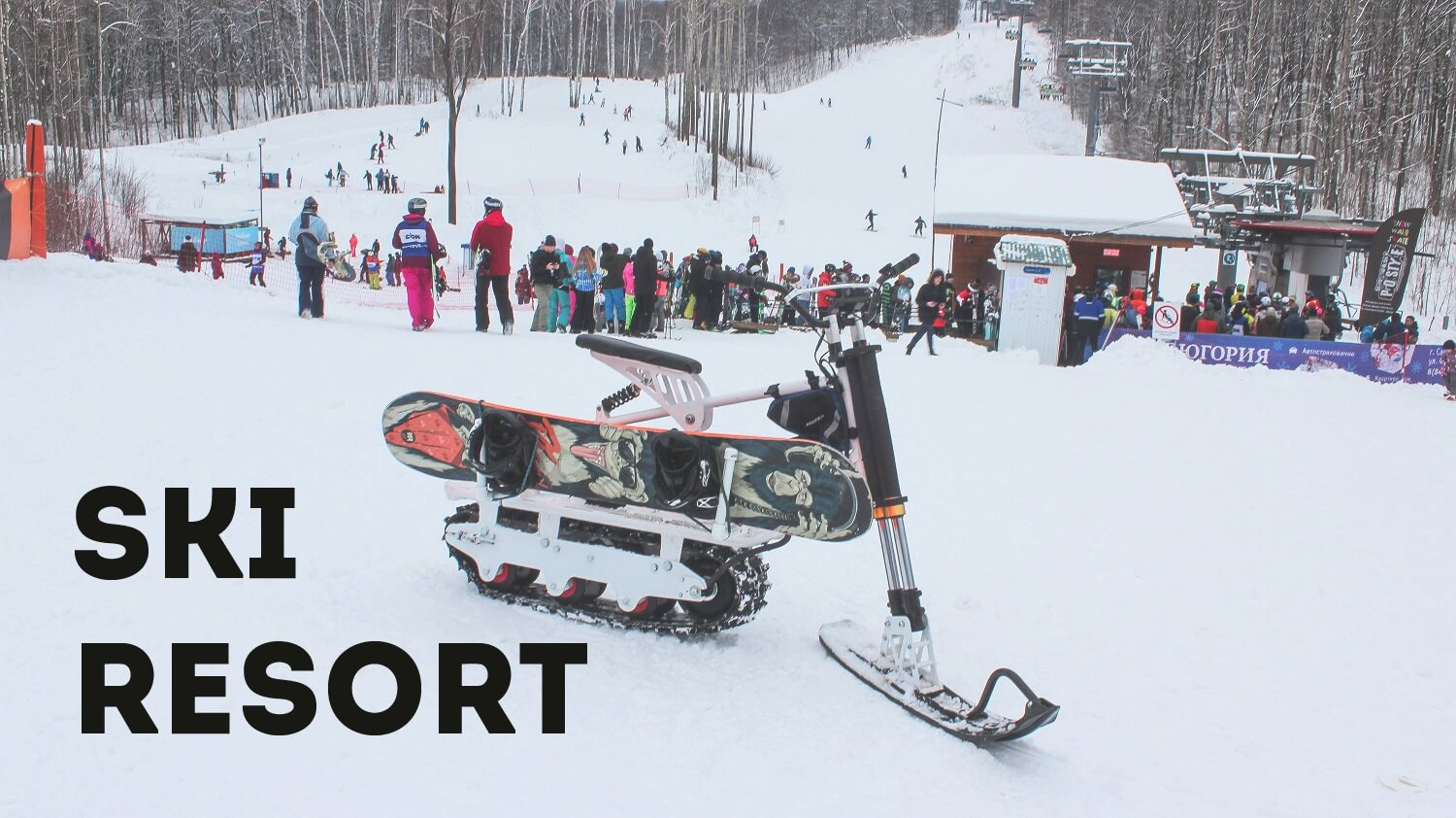 Snowmobile-for-skiing-resort_4